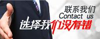 武汉九万风企业管理咨询有限公司致力于提供一站式优质工商注册代办服务!