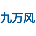武汉九万风企业管理咨询有限公司